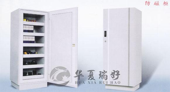 RH-FC06型 防磁柜