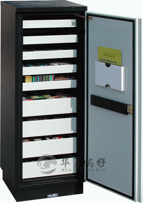 RH-FC10型 防磁柜