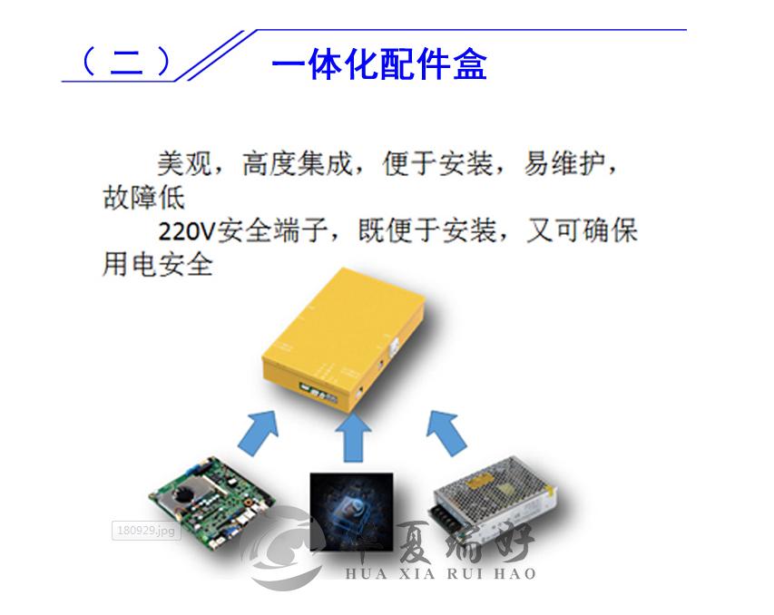 微信图片_20200720160220.png