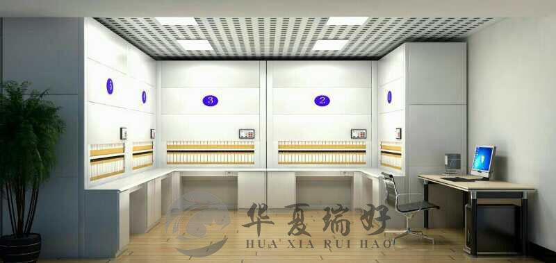 RH-ZDXC3型球吧网nba档案柜