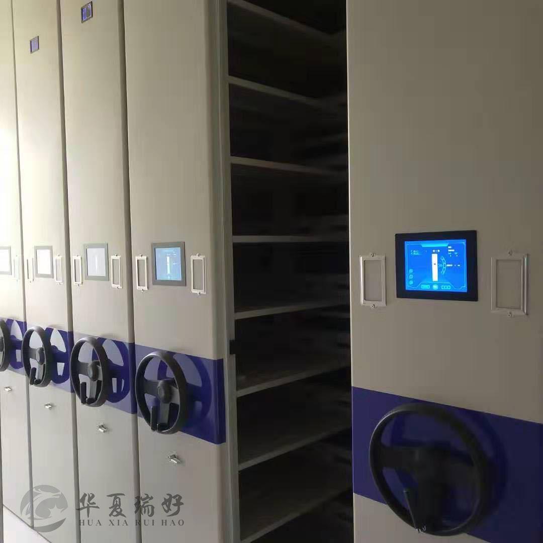 RH-ZN02型 豪华档案易胜博ysb体育密集架